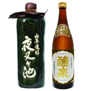 sakegift02