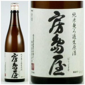 boujimaya-j720