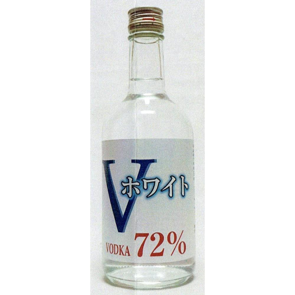 消毒 スピリタス アルコール