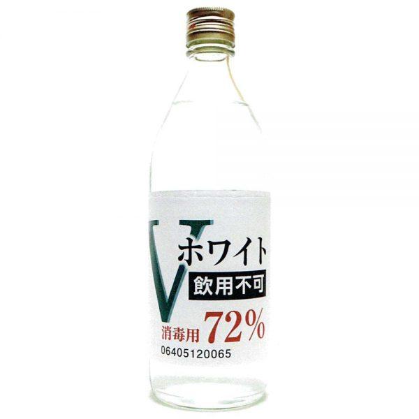 消毒用Vホワイト72